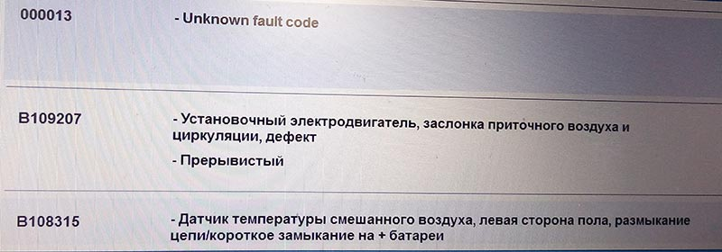 Audi Fault Code U111300